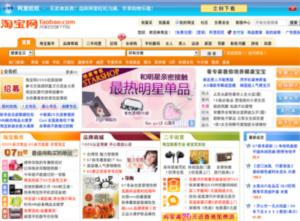 Voorbeeld 2 Chinese website